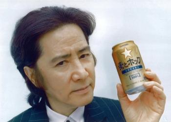 田村正和の画像 p1_30