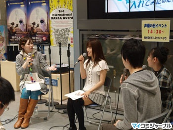 東京アニメセンター「声優の日」イベント - TVアニメ『恋姫†無双』張飛役の西沢広香が登場したのだ!