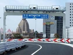 首都高大師出入口開通 横浜-川崎臨海地区間のアクセス向上と渋滞緩和に ...