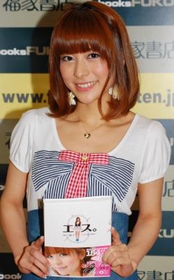 Sサイズモデルの神戸蘭子、彼氏にしたい男性は「誰でも大丈夫です ...