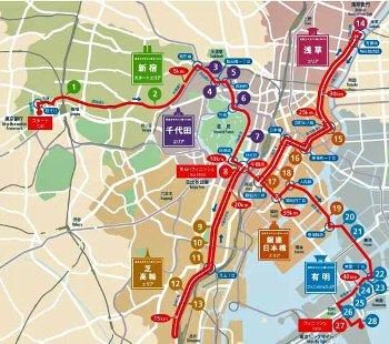 ディープ2.28 東京マラソン2010 ...