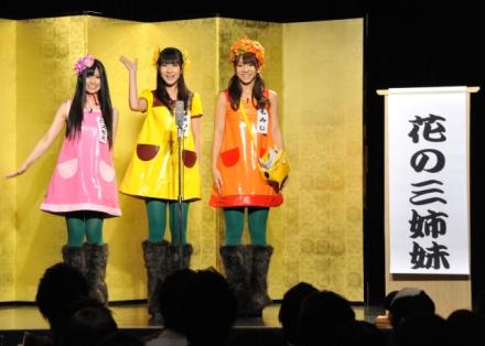 AKB48のユニット、フレンチ・キスが変顔芸に挑戦 , ザブングル加藤が指導