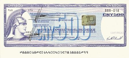 アメリカン・エキスプレス、「中国元建て」トラベラーズ・チェックを ...