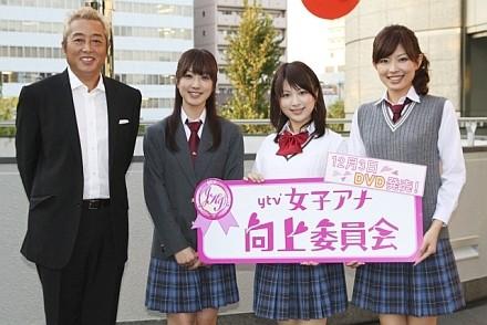 吉田奈央 (読売テレビアナウンサー)の画像 p1_4