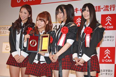 2010年の新語・流行語大賞は「ゲ...