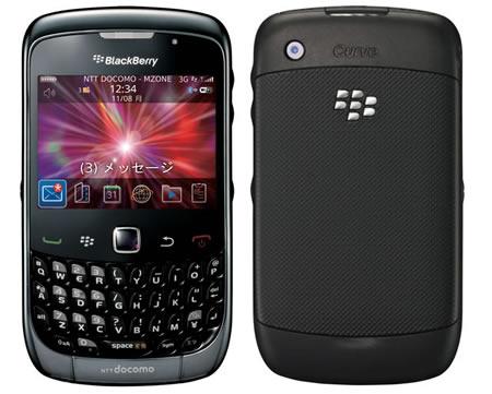 「トラックパッド Blackberry 9300」の画像検索結果
