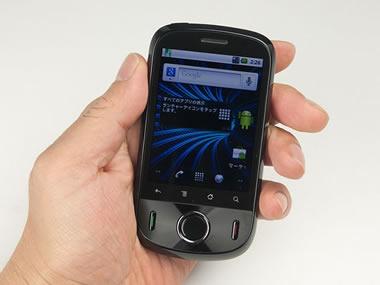 日本通信、お小遣いで使えるスマートフォン「IDEOS」発表 - IP ...