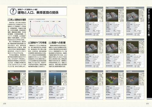 https://news.mynavi.jp/article/20110323-a013/images/009l.jpg