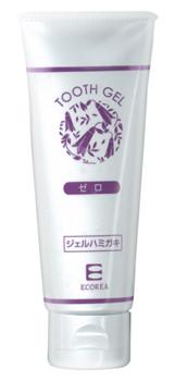 歯に優しい歯磨き剤「エコーレア ジェルハミガキ ゼロ」発売
