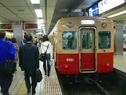 阪神は終日全面禁煙、阪急も喫煙ルーム以外全面禁煙へ
