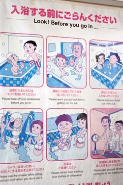 入る 語 お 風呂 に 韓国