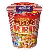 「チキンラーメン」にホットな辛味の赤、焦がしニンニクの黒が登場
