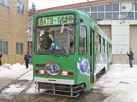 ナビ 札幌 市電