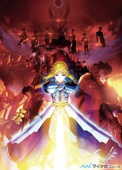 Tvアニメ Fate Zero Box Iの法人別オリジナル特典のイラストラフ マイナビニュース