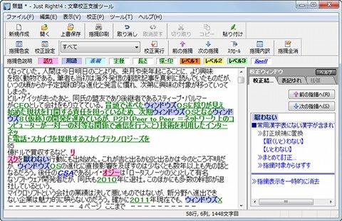 just pdf 4 pdf保存禁止