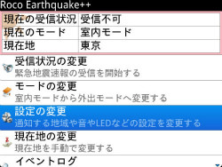 earthquake news articles 2012