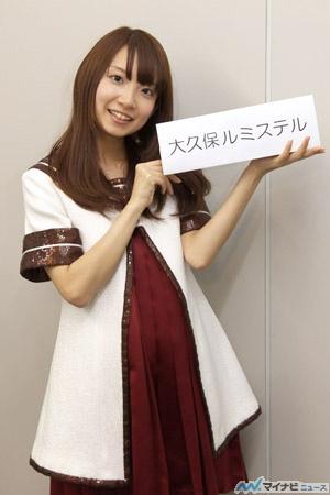大久保瑠美の画像 p1_16