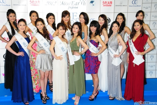 Road to MISS EARTH JAPAN 2012 - June 23rd 001l