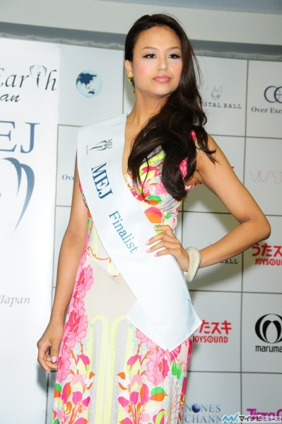 Road to MISS EARTH JAPAN 2012 - June 23rd 003l