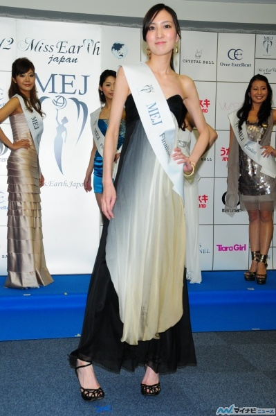 Road to MISS EARTH JAPAN 2012 - June 23rd 008l