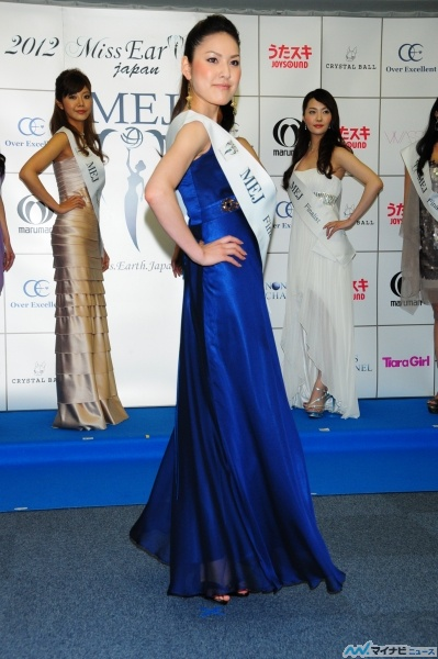 Road to MISS EARTH JAPAN 2012 - June 23rd 009l