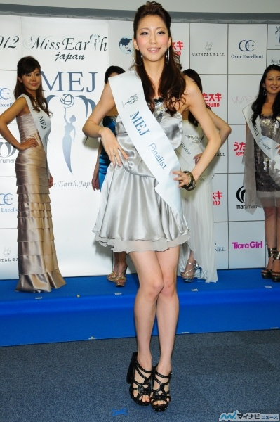 Road to MISS EARTH JAPAN 2012 - June 23rd 010l