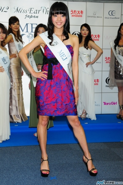 Road to MISS EARTH JAPAN 2012 - June 23rd 012l
