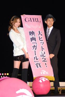 左から、香里奈、深川栄洋監督 拡大画像を見る 東京シティ競馬の2012... 香里奈、&