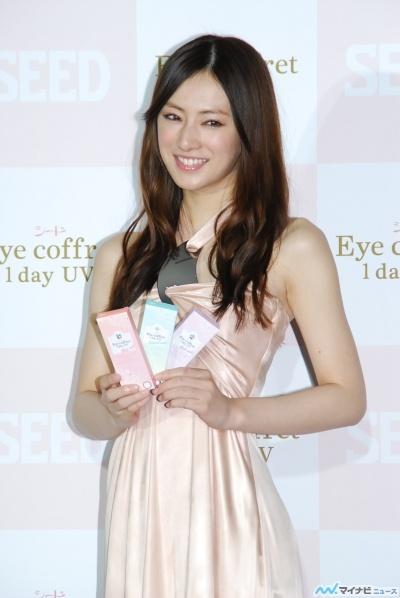 image:北川景子「内面の美しさは瞳に現れる」- SEED新商品発売イベント