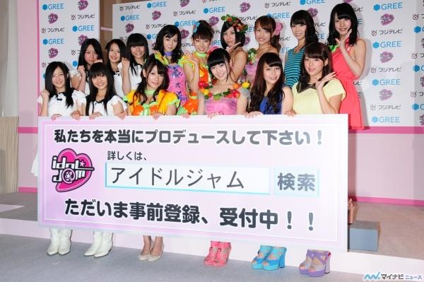 http://news.mynavi.jp/news/2012/07/24/170/images/001l.jpg