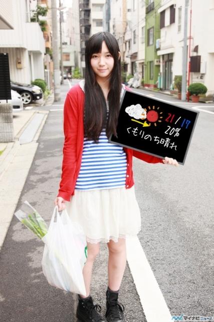 鈴川絢子の画像 p1_20