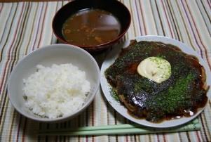 http://news.mynavi.jp/articles/2012/08/08/osaka/images/005.jpg