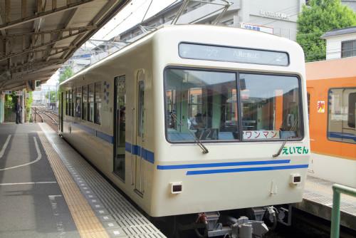 叡山電鉄嵐電で秋の古都を巡る! 婚活列車イベント「鉄コン」京都で初開催