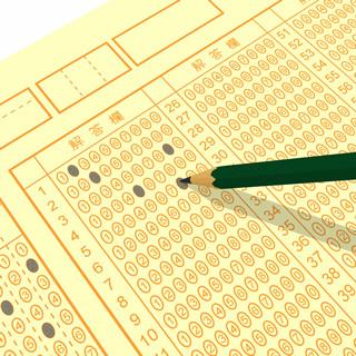 「センター試験 画像」の画像検索結果