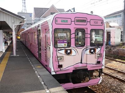 三重県伊賀市の伊賀鉄道でハーブの香りのする忍者列車が ...