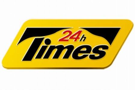 日本郵便とタイムズ24が業務提携。第一弾駐車場は11月初旬にオープン