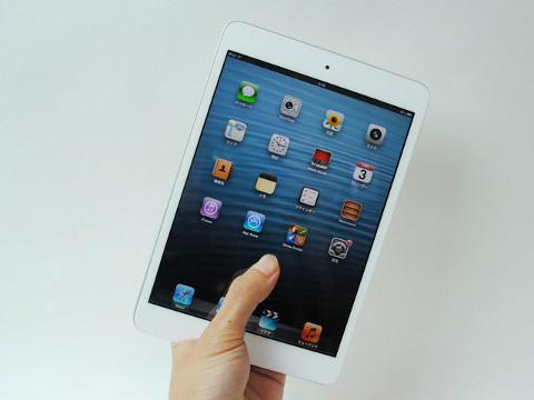 指の識別機能って何? iPad miniの正しい持ち方について考えた