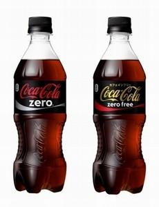 コカコーラ ゼロは太る?ダイエット効果を ...