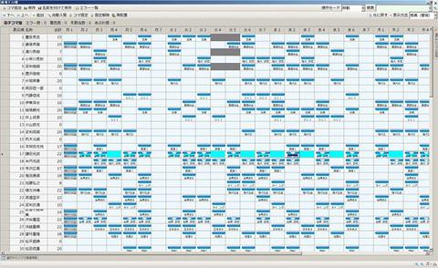 無料 時間割表テンプレート無料 : 最大999クラス対応の時間割作成 ...