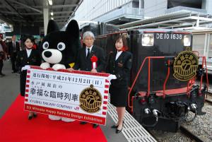 福岡県のjr鹿児島本線水戸岡鋭治の幸福な臨時列車50系de10で運行