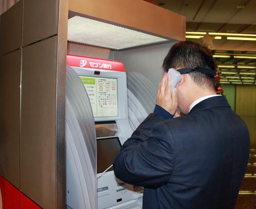 今回は、セブン銀行ATMの視覚障害者向けの「音声ガイダンサービス」につ... セブン銀行ATMの