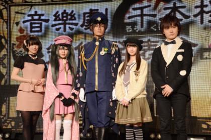ニコミュ「千本桜」の初音ミク役にAKB48石田晴香が決定、「千本桜」「ニコニコミュージカル」とは何か