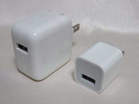 「iPhone充電器」の画像検索結果