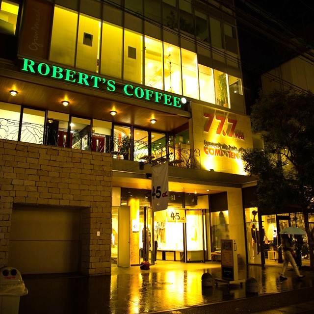 福岡県がフィンランドに似ている? 日本初進出の「ロバーツ・コーヒー」とは