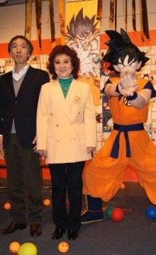 左から細田雅弘監督、野沢雅子、孫悟空 3月30日より公開されるアニメー... 野沢雅子、孫悟空の