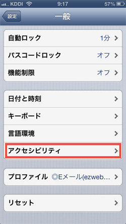 http://news.mynavi.jp/articles/2013/04/15/ipadiphonehacks/images/002.jpg