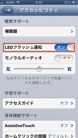 http://news.mynavi.jp/articles/2013/04/15/ipadiphonehacks/images/003.jpg