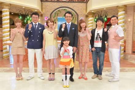 福澤朗、『給食レストラン☆』で「家族で給食の話題を ...