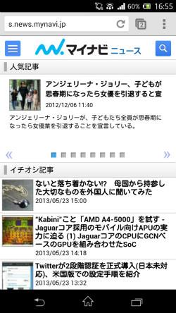 android google play ダウンロード
