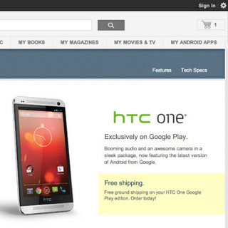 HTC OneとGalaxy S4のGoogle Play Editionが販売開始